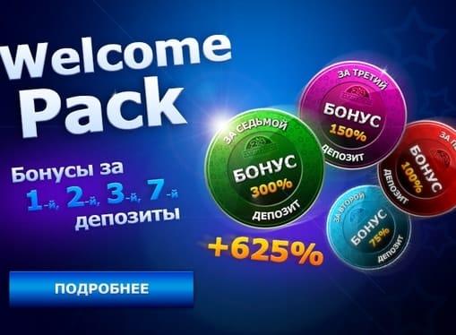 Играть бесплатно онлайн игровой автомат пирамида