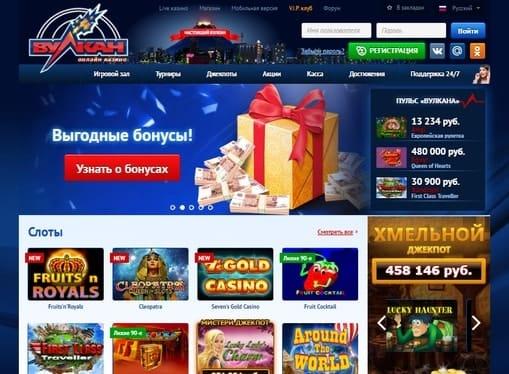 Казино онлайн играть на рубли и бесплатно Казино в рублях