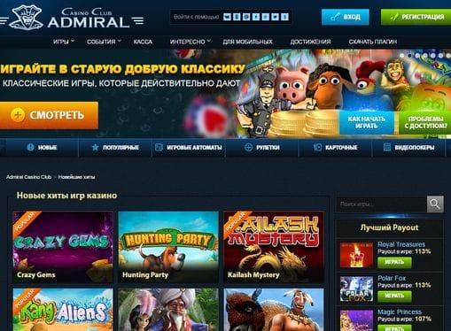 Как зайти в онлайн казино - rocketvpnnet