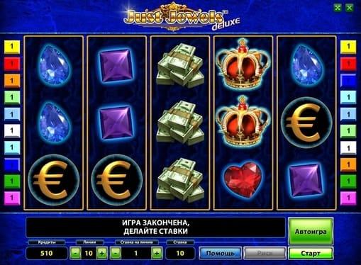 казино онлайн моментальный вывод денег