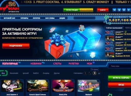 Казино Адмирал официальный сайт - играть бесплатно в