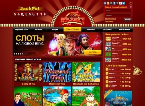 выводом реальных онлайн казино денег с